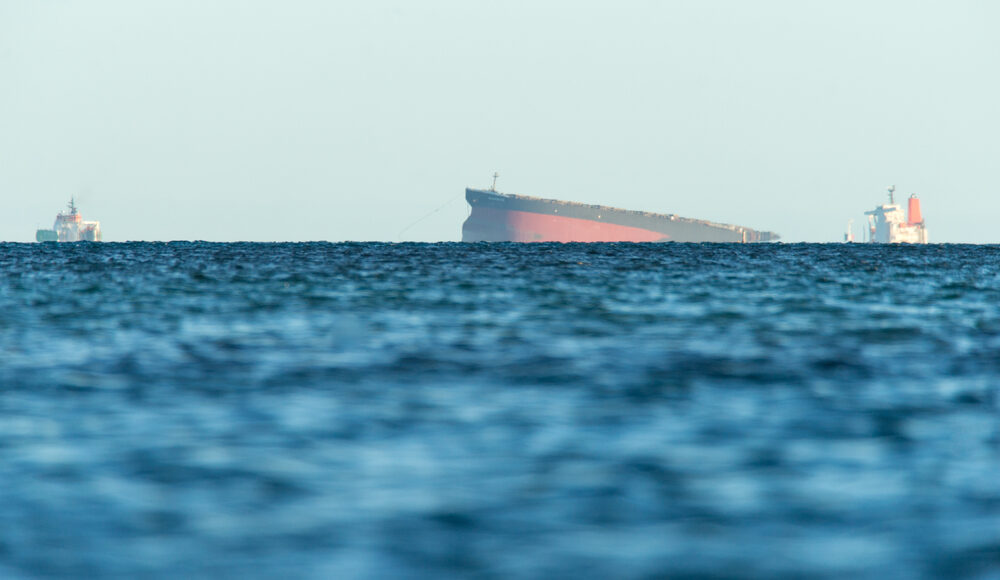Mauritius incident was world's first major spill of Very Low Sulfur Fuel Oil